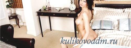 Проститутка Нася75