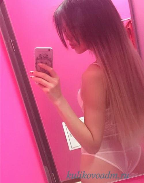 Девушка проститутка Армина ВИП