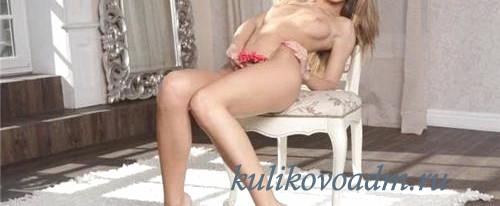 Проститутка тома фото 100%