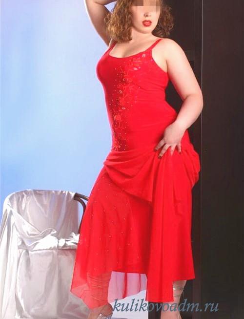 Девушка проститутка Вихтория фото 100%