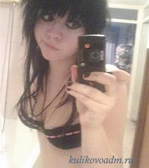 Девушка проститутка Айнур реал фото