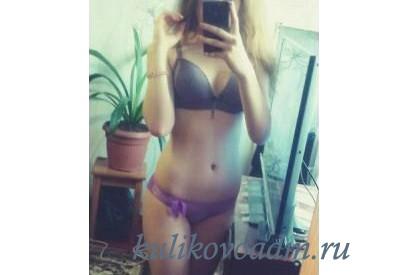 Проститутка Беатрице реал фото
