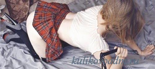 Проститутка Алина реал фото