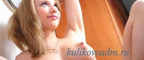 Девушка путана Катя Милена VIP