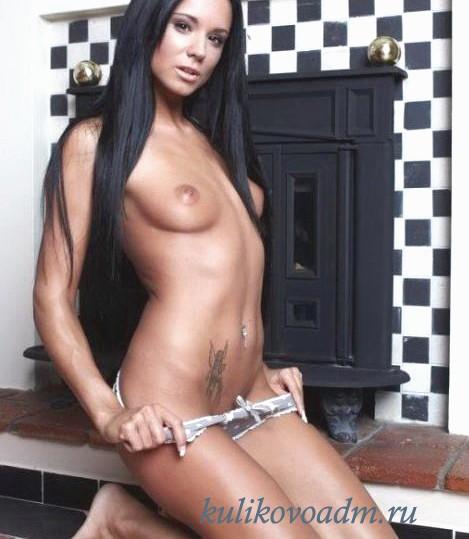 Девушка проститутка Сали