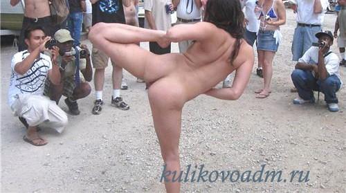 Проститутка Тамилла88