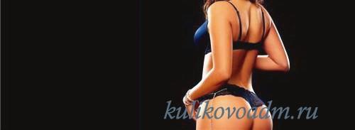 Девушка проститутка Жаклин Вип