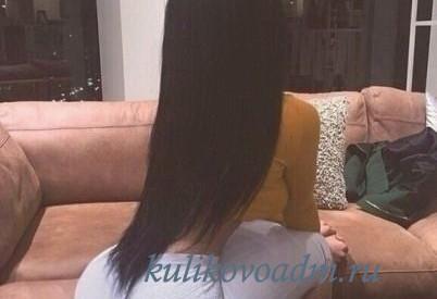 Реальная проститутка Сали 100% реал фото