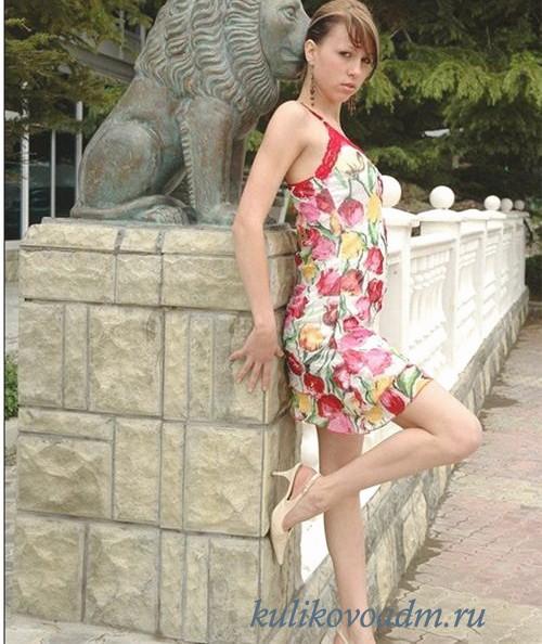 Проверенная проститутка Ивэнджелина14