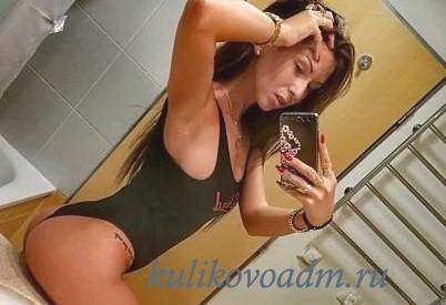 Проверенная проститутка Нурияшка реал фото
