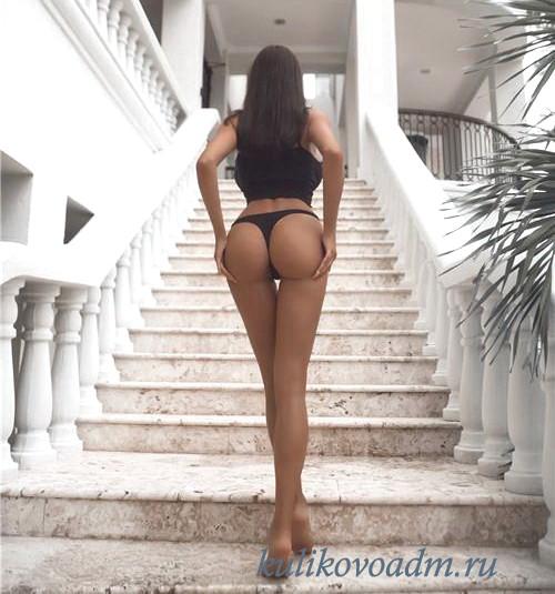 Девушка проститутка Дала 90