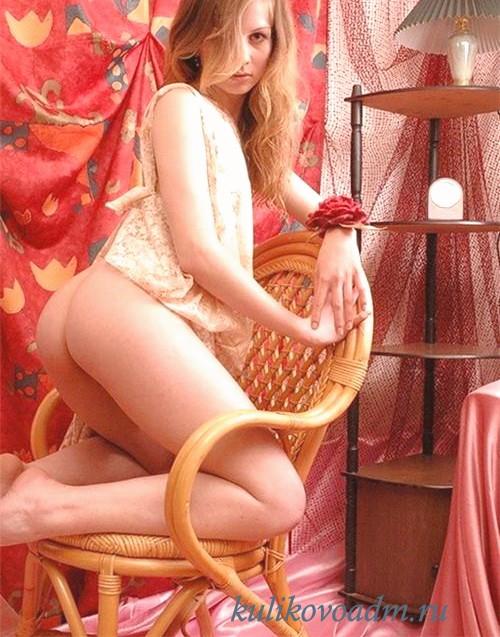 Проститутка Аминюсик 100% фото мои
