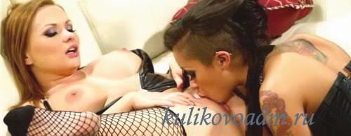 Девушка проститутка Жаннэт 100% реал фото