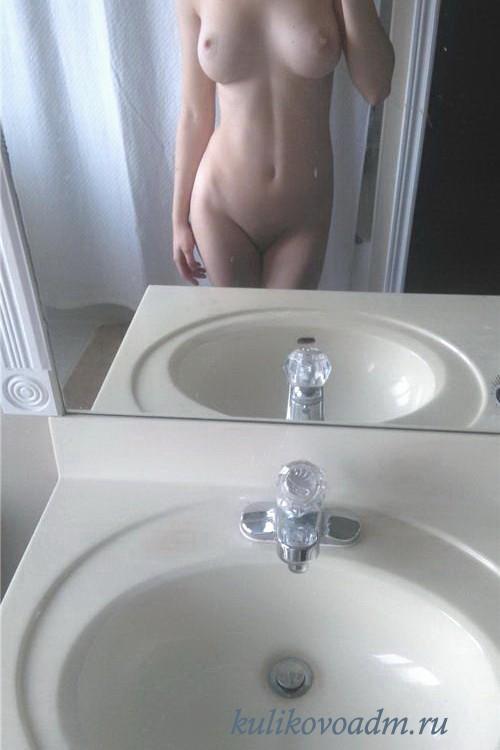 Проститутка Голуба фото мои