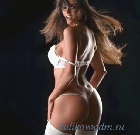 Девушка проститутка валерия Вип