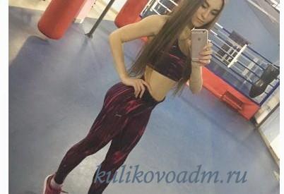 Проститутка Полет Вип