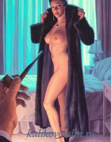 Проститутка Иустиния