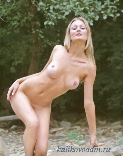Проститутка Кетрин 100% реал фото