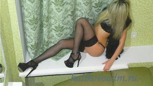 Проститутка Алёна реал фото