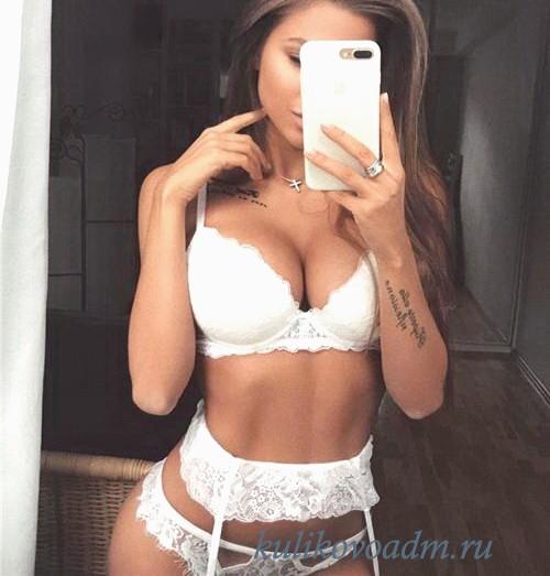 Девушка проститутка Сандрина real