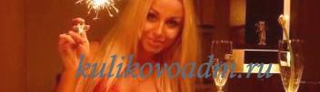 Индивидуалка Diva фото мои