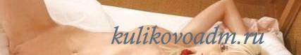 Индивидуальные путаны в Кулебаках