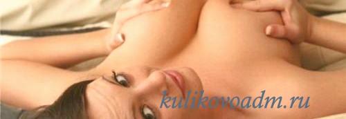 Девушка проститутка Флориана23