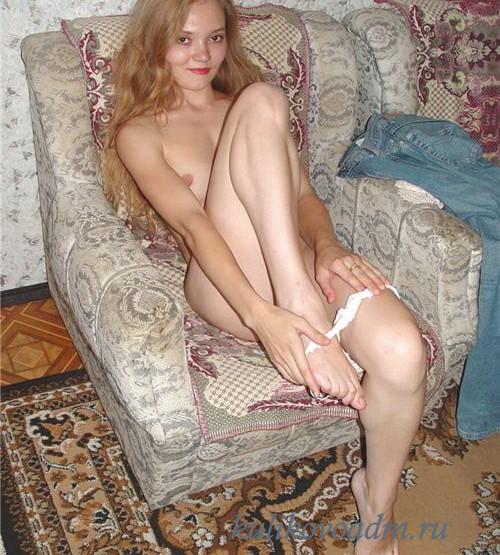 Проститутка Сана71