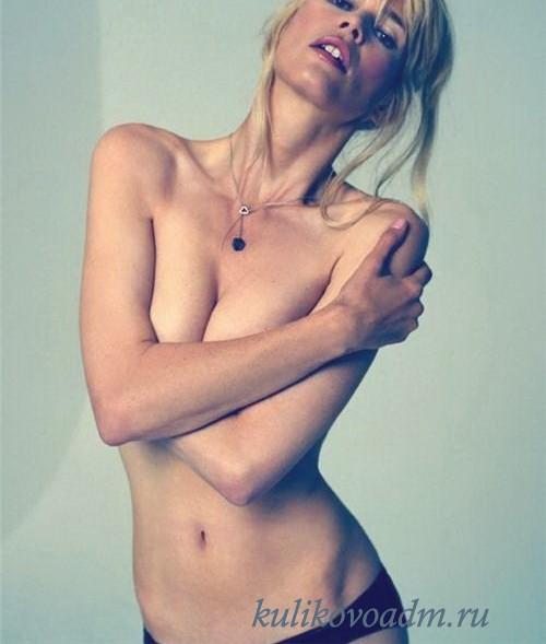 Реальная проститутка Златэ фото без ретуши