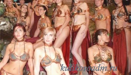 Проститутки Ладушкина (характеристики)