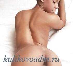 Шалава Кэлли20