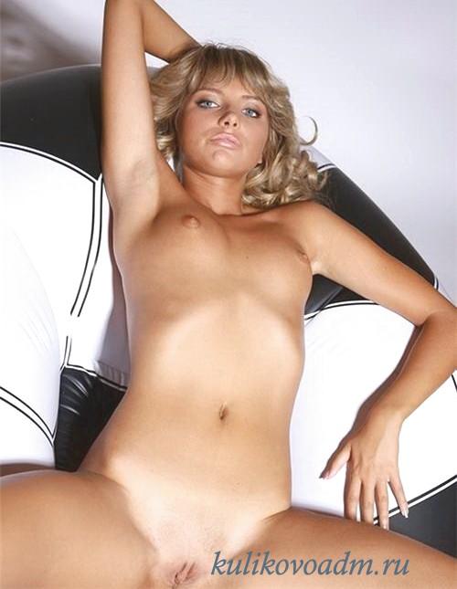 Проститутка Вик73