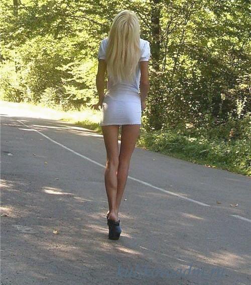 Проститутка Тэя ВИП